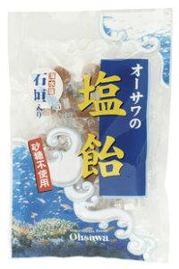 オーサワの塩飴80g(約20粒)【オーサワ】【1〜3個はメール便対応可】