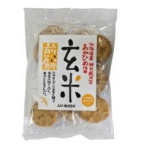 2032651-ms 玄米煎餅・特別栽培米あやひめ使用 15枚【ムソー】