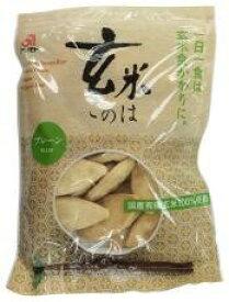 【1〜2個はメール便対応可】【アリモト】玄米このは プレーン 80g