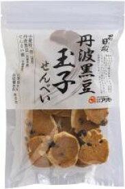 2033806-ms 召しませ日本・丹波黒豆玉子せんべい餅75g【アリモト】