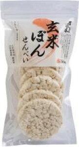 召しませ日本・玄米ぽん煎餅7枚【アリモト】