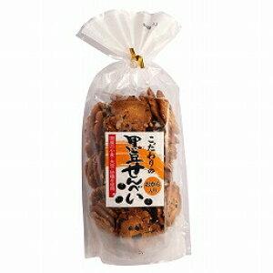 黒豆せんべい 110g【米倉製菓】