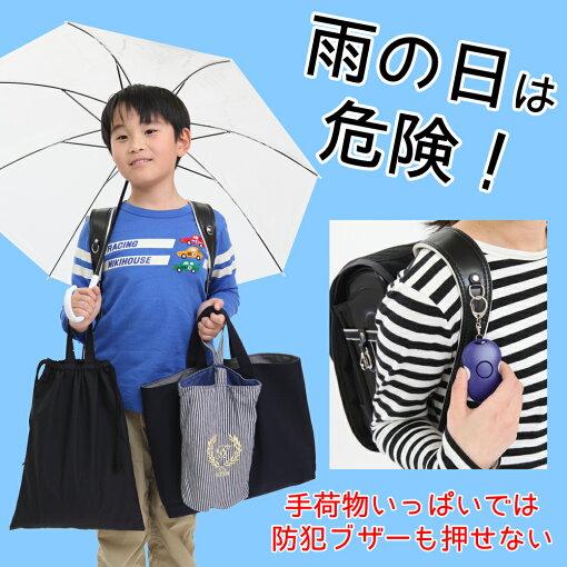 ランドセルカバー撥水防キズ名入れ男の子日本製汚れやキズ、雨からランドセルをまもるちゃんと見えるシンプルデザイン内ポケットつきオリジナル刺繍入り撥水反射テープつき撥水素材使用A4クリアファイルA4フラットファイル対応