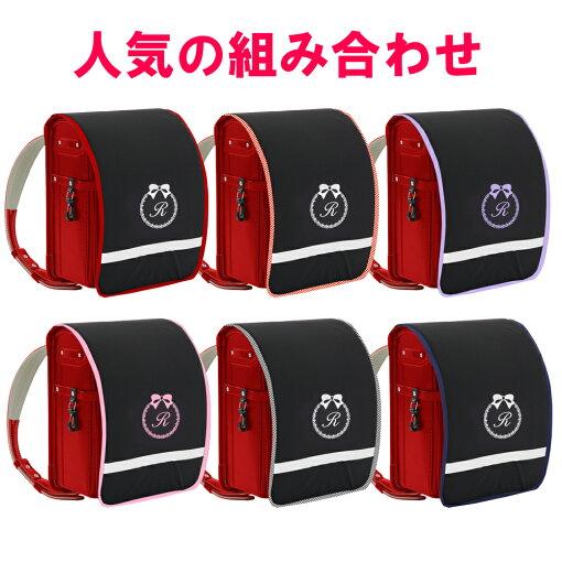 ランドセルカバー撥水防キズ名入れ女の子日本製汚れやキズ、雨からランドセルをまもるちゃんと見えるシンプルデザイン内ポケットつきオリジナル刺繍入り撥水反射テープつき撥水素材使用A4クリアファイルA4フラットファイル対応