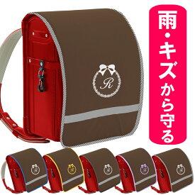 ランドセルカバー ブラウン 撥水 防キズ 名入れ 女の子 日本製 汚れやキズ、雨から ランドセルをまもるちゃんと見えるシンプルデザイン内ポケットつき オリジナル刺繍入り撥水 反射テープつき撥水素材使用