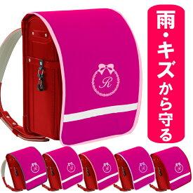 ランドセルカバー ピンク 撥水 防キズ 名入れ 女の子 日本製 汚れやキズ、雨から ランドセルをまもるちゃんと見えるシンプルデザイン内ポケットつき オリジナル刺繍入り撥水 反射テープつき撥水素材使用