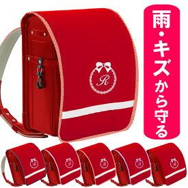 ランドセルカバー 赤 撥水 防キズ 名入れ 女の子 日本製 汚れやキズ、雨から ランドセルをまもるちゃんと見えるシンプルデザイン内ポケットつき オリジナル刺繍入り撥水 反射テープつき撥水素材使用A4クリアファイル A4フラットファイル対応