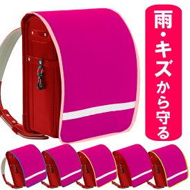 ランドセルカバー【ピンク シンプル】撥水 防キズ 名入れ 女の子 日本製 汚れやキズ、雨から ランドセルをまもるちゃんと見えるシンプルデザイン内ポケットつき反射テープつき撥水素材使用A4クリアファイル A4フラットファイル対応