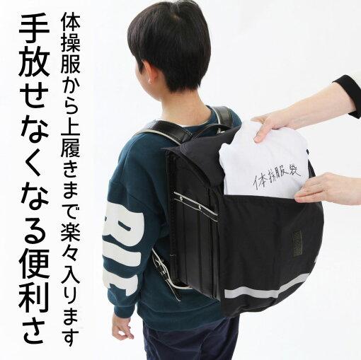 ランドセルカバーポケット付き黒【ポケランカバーシンプル】男の子女の子雨・キズに強い日本製便利な内・外ポケット付き防水丈夫ランドセルをまもるちゃんとみえる沢山入るA4クリアファイルA4フラットファイル対応大容量