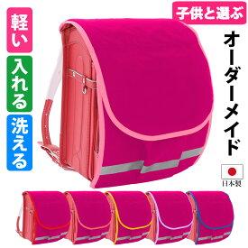 ランドセルカバー ポケット付き ピンク【ポケランカバーシンプル】雨・キズに強い 女の子 日本製便利な内・外ポケット付き防水 丈夫 ランドセルをまもるちゃんとみえる沢山入るA4クリアファイルA4フラットファイル対応大容量