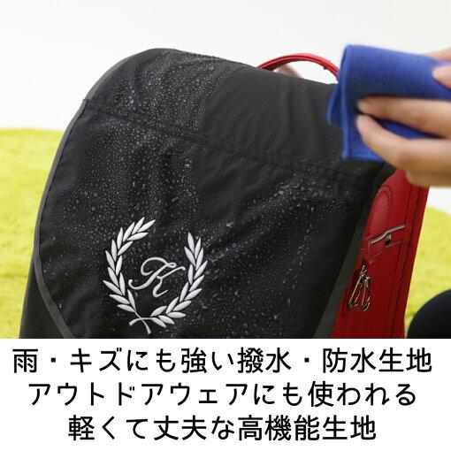 ランドセルカバー雨・キズに強い大容量黒葉【ポケランカバー】オリジナル内・外ポケット付き撥水防キズ名入れ女の子日本製汚れやキズ、雨からランドセルをまもるちゃんとみえる沢山入る刺繍入りA4クリアファイルA4フラットファイル