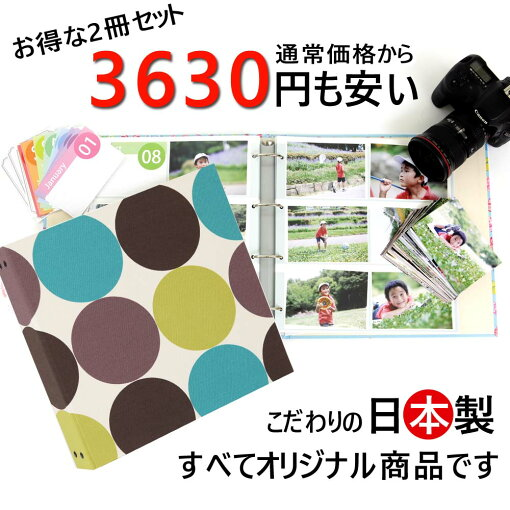 本格プロ仕様アルバムリング式アルバムポケットアルバム360枚大容量収納タイプ。なんとここだけ60%OFF!!