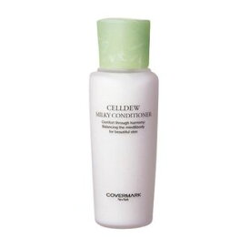 カバーマーク化粧品セルデュ ミルキィコンディショナー (120ml)