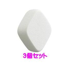 カバーマーク化粧品モイスチュアコート ジェル専用スポンジ パフC 3個セット