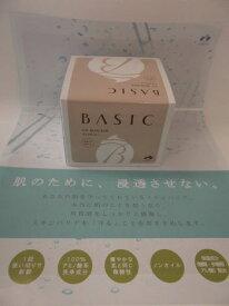 CAC ベーシック UVブロッカー 2g×60包【期間限定3,240円(税込)以上お買上でクーポン20%オフ】