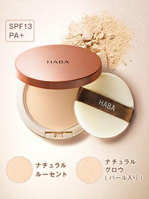 HABA エアリープレストパウダー(固形おしろい)(ケース入り・パフ付)全2色 11g
