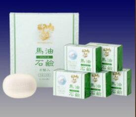 ソンバーユ 馬油石鹸【ヒノキの香り】 6個入(85g×6)