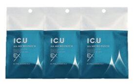 フィルナチュラント IC.U HAマイクロパッチEX 1袋2枚入り×3袋セット