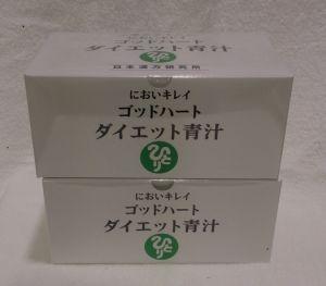 マルカン ゴッドハートダイエット青汁 内容量:465g (5g×93包) 2個セット