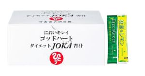 銀座まるかん マルカン ゴッドハートダイエットJOKA青汁 内容量:6.5g・93包入りハリウッド グリーングリーン(国産有機栽培大麦若葉)&抹茶レモン試飲用サンプル付き