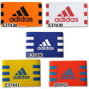 FB キャプテンマーク 【adidas|アディダス】サッカーフットサルアクセサリーkq795