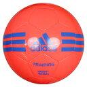 リフティング練習用ボール オレンジ 【adidas|アディダス】リフティングボールamst11r