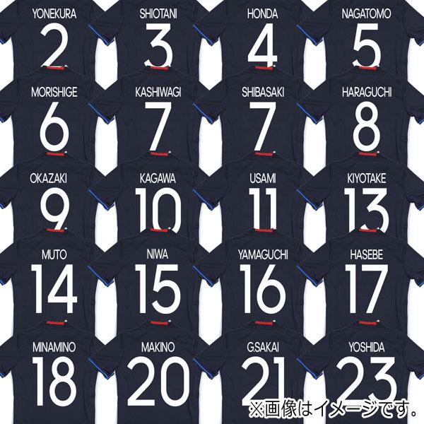 アディダス サッカー日本代表 2016 ホーム レプリカユニフォーム 半袖 KIDS マーク入り 【adidas|アディダス】サッカー日本代表ジュニアレプリカウェアーaan13-mark