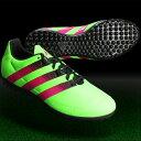 エース 16.3 TF LE ソーラーグリーン×ショックピンクS16 【adidas|アディダス】サッカートレーニングシューズaq2063