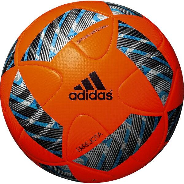 エレホタ 試合球 ソーラーオレンジ 【adidas|アディダス】サッカーボール5号球af5100r