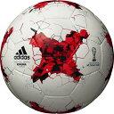クラサバ ルシアーダ 【adidas|アディダス】サッカーボール5号球af5202lu