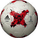クラサバ フットサル 【adidas|アディダス】フットサルボール4号球aff4200