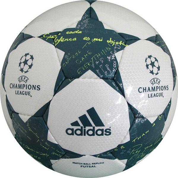 UEFAチャンピオンズリーグ 2016-2017 グループリーグ大会 レプリカ フィナーレフットサル 【adidas|アディダス】フットサルボール4号球aff4400wg