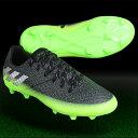 ジュニア メッシ 16.1 FG/AG J ダークグレー×シルバーメット 【adidas アディダス】サッカージュニアスパイクbb3851