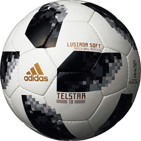テルスター 18 試合球レプリカ ルシアーダ ソフト 【adidas アディダス】サッカーボール3号球af3303