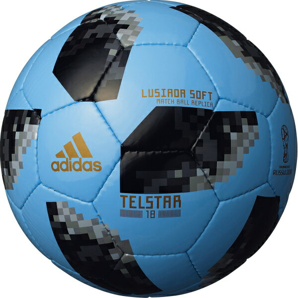 テルスター 18 試合球レプリカ ルシアーダ ソフト ブルー 【adidas アディダス】サッカーボール3号球af3303b