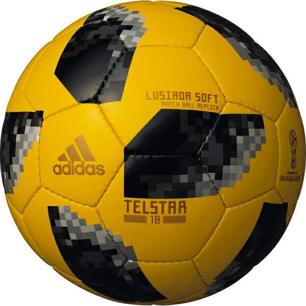 テルスター 18 試合球レプリカ ルシアーダ ソフト イエロー 【adidas アディダス】サッカーボール3号球af3303y