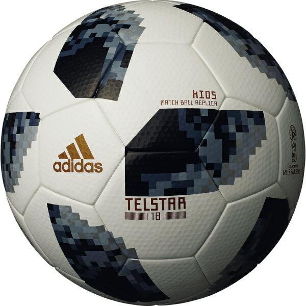 テルスター 18 試合球レプリカ キッズ 【adidas|アディダス】サッカーボール4号球af4300