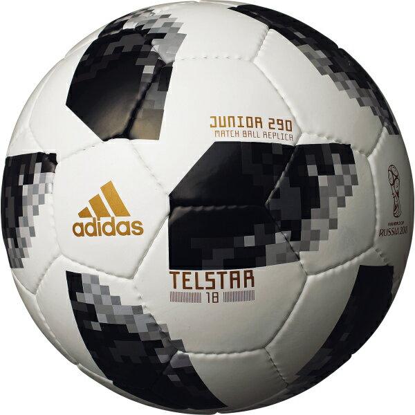 テルスター 18 試合球レプリカ ジュニア290 【adidas アディダス】サッカーボール4号球af4303jr