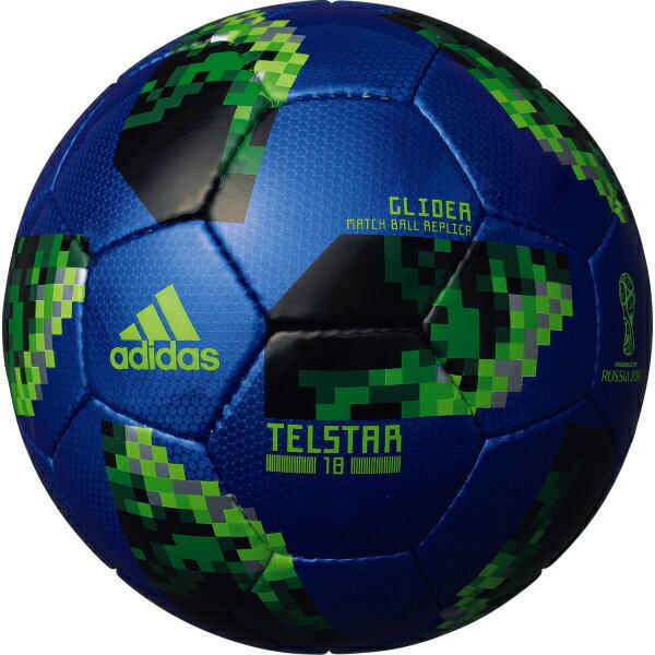 テルスター 18 試合球レプリカ グライダー ブルー 【adidas アディダス】サッカーボール4号球af4304bg