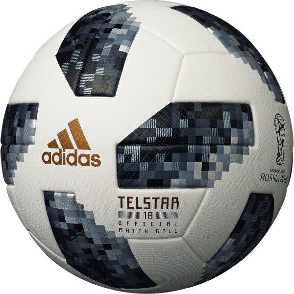 テルスター 18 試合球 【adidas アディダス】サッカーボール5号球af5300-17fw