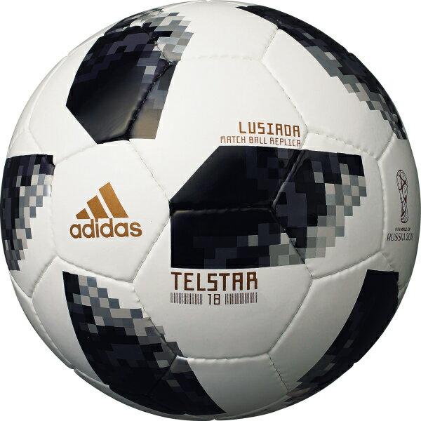 テルスター 18 試合球レプリカ ルシアーダ 【adidas アディダス】サッカーボール5号球af5302lu