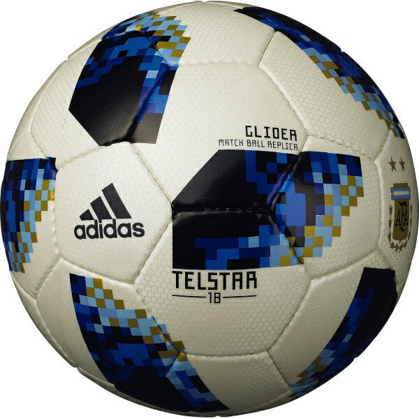 テルスター 18 試合球レプリカ グライダー アルゼンチン 【adidas アディダス】サッカーボール5号球af5305ar