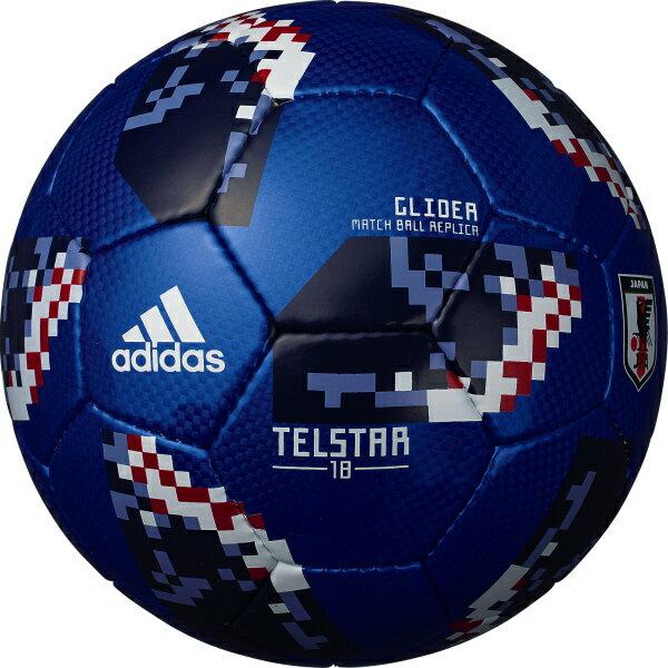 テルスター 18 試合球レプリカ グライダー JFA 【adidas アディダス】サッカーボール5号球af5306jp