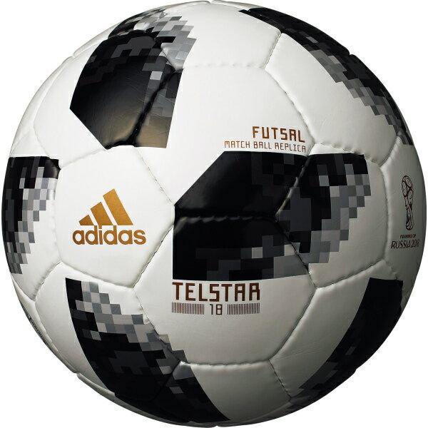 テルスター 18 試合球レプリカ フットサル 【adidas アディダス】フットサルボール3号球aff3300