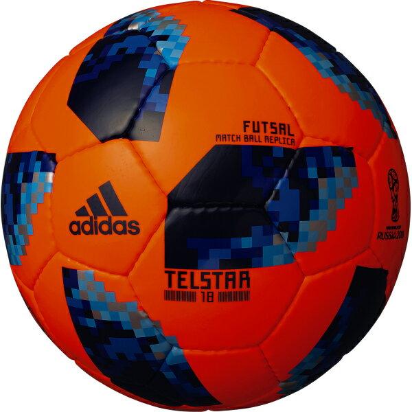 テルスター 18 試合球レプリカ フットサル オレンジ 【adidas アディダス】フットサルボール3号球aff3301or