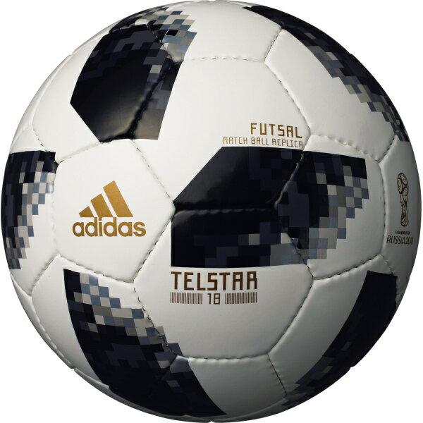 テルスター 18 試合球レプリカ フットサル 【adidas アディダス】フットサルボール4号球aff4300