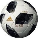 テルスター 18 試合球レプリカ フットサル 【adidas|アディダス】フットサルボール4号球aff4300