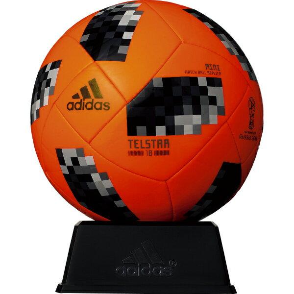 テルスター 18 試合球レプリカ ミニ オレンジ 【adidas アディダス】サッカーボール1号球afm1300or