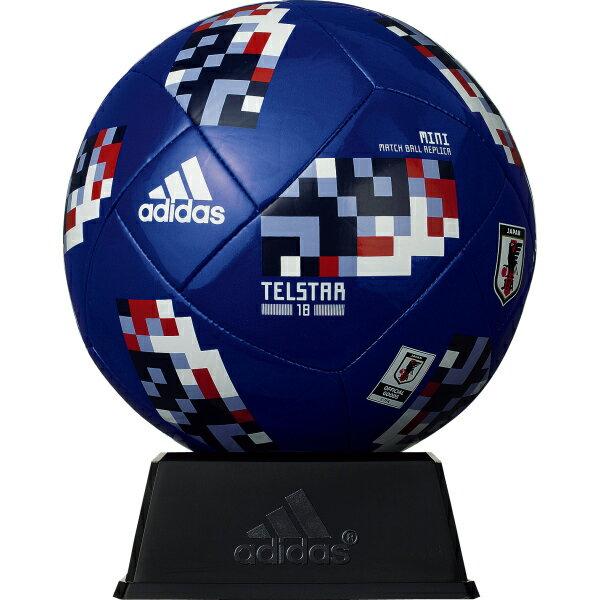 テルスター 18 試合球レプリカ ミニ JFA 【adidas|アディダス】サッカーボール1号球afm1301jp