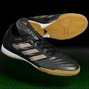 コパ 17.3 IN コアブラック×ライトコッパーメットS12 【adidas アディダス】サッカートレーニングシューズbb0852